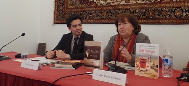 Libros de Casa Turca en la Biblioteca Viva de al-Ándalus